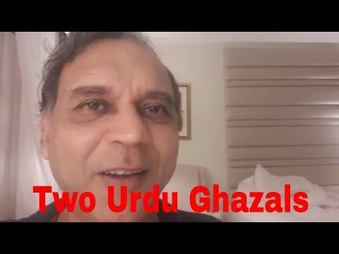 two-urdu-ghazals-دو-اردو-غزلیں۔-asir-ajmal