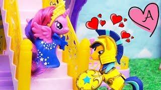 Juguetes de My Little Pony - El soldado se enamora de la princesa | Juguetes con Andre
