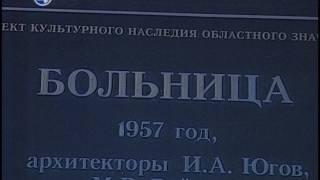 4 канал 09 01 2017 20 00 Ограбление ювелирного магазина