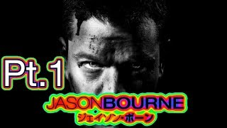 Jason Bourne Conspiracy gameplay part 1