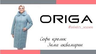 Стильное пальто 2018: тенденции и обзор модели Софи