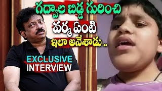 Ram Gopal Varma First Time React On Gadwal Bidda Comments | RGV Exclusive Interview | i5 Network
