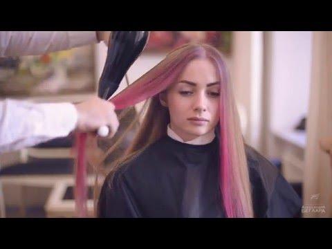 Окрашивание прядей/Pink hair dye
