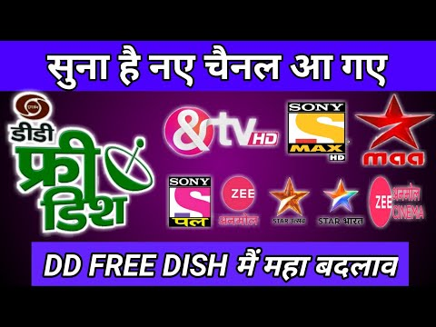 Dd free dish new letest channel list 28 April 2019