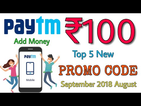Paytm ₹100 Top 5 New Promo Code September 2018 Trick CashBack Gold Offer August  Paytm offer today