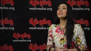 بالفيديو.. مايا نصري:' جوزي معندوش مشكلة إني أسيب البيت'