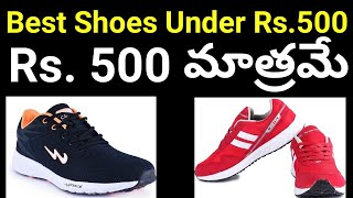 Best Shoes For Running Under 5…