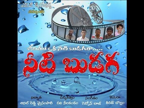 Neeti Budaga - Telugu Short Film by Ravi...