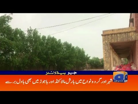 Geo Headlines - 10 AM - 16 April 2019