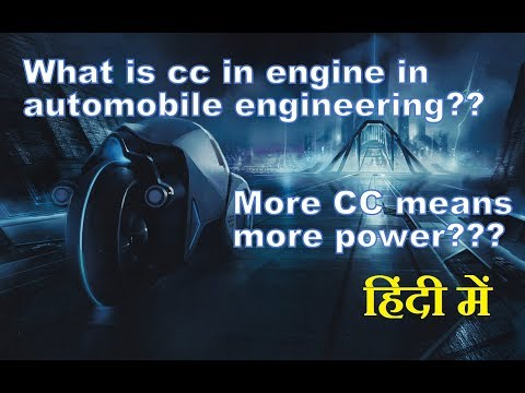 what is cc in engine in automobile engineering ,more cc means more power????in hindi