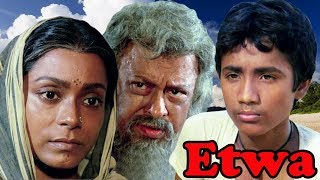 Etwa | Bollywood Full Movie | Movies for Kids | Children's Hindi Motivational Movies