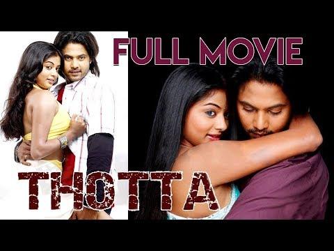 Thotta Tamil Full Movie | Jeevan | Priyamani