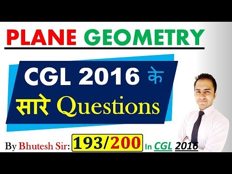 Previous year questions of SSC CGL 2016 || Plane geometry
