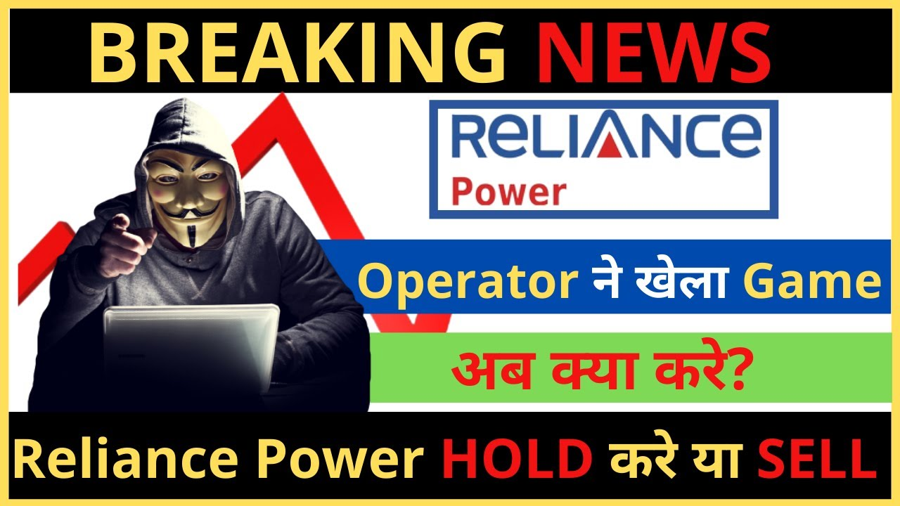 Download rpower latest news   reliance power   reliance power latest news   r power latest news   rpower  