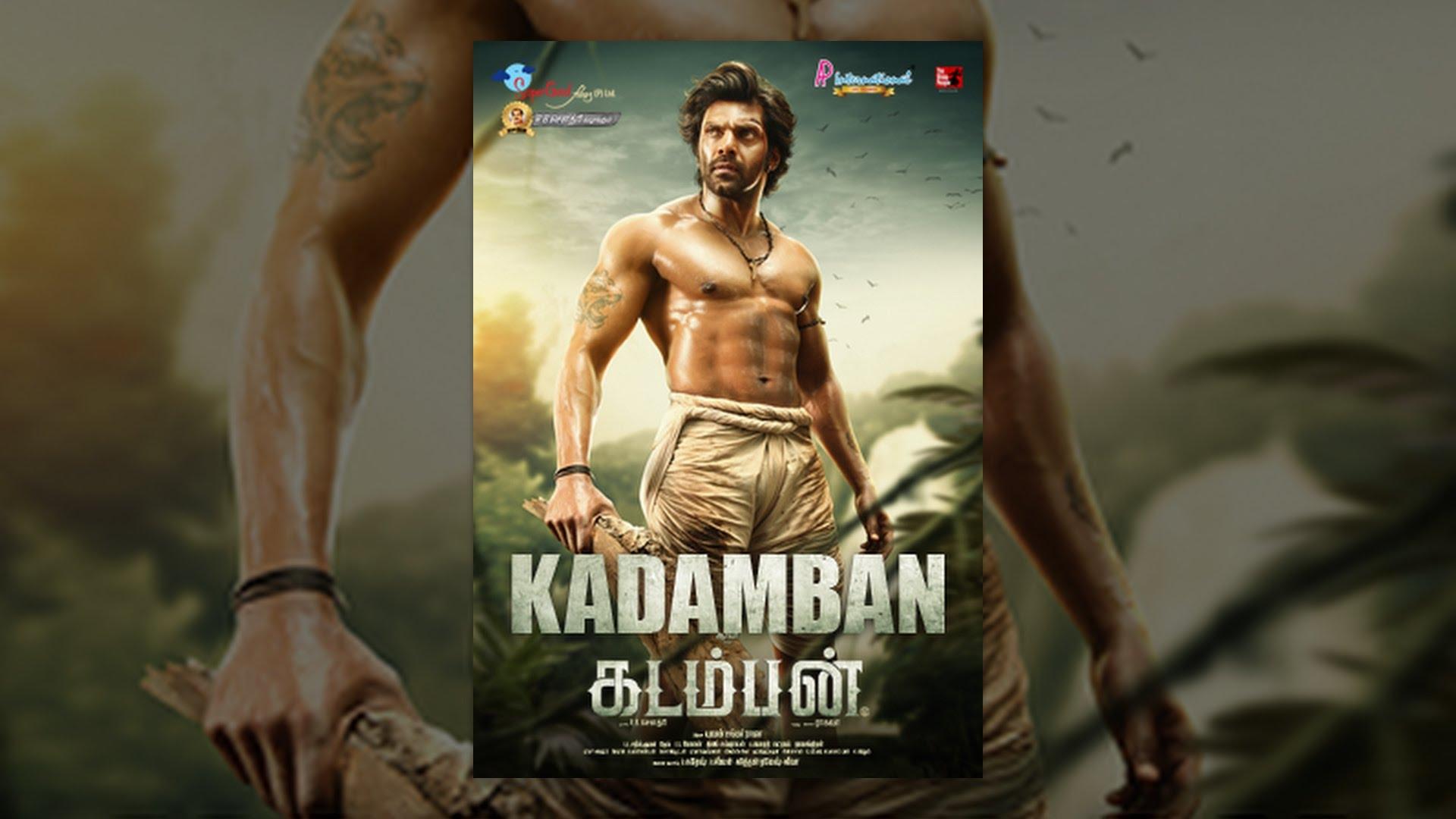 Download Kadamban