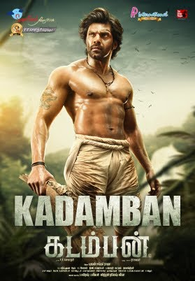 Kadamban (2017) Movie Download In Hindi 300MB – Worldfree4u