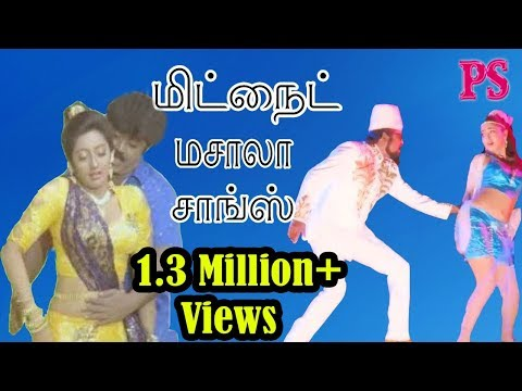 ராத்திரிநேரத்து பூஜையில் - Rathiri Nerathu Poojayil -Super Hit Tamil Selected Video Mid Night Songs