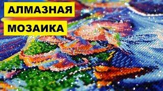 Алмазная Мозаика в качестве хобби и бизнес идеи