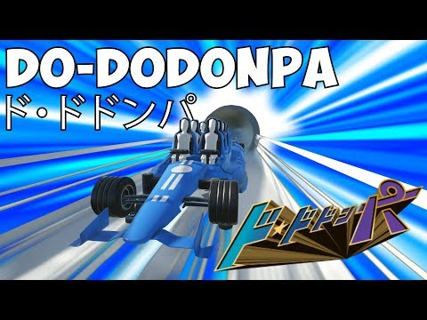 Do-Dodonpa (ド・ドドンパ ) Recreation Planet Coaster