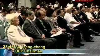 Su Tseng-chang criticizes Ma Administration for Lin Yi-shih scandal