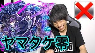 【SHIROATV】 http://www.youtube.com/user/shroaTV 【SRGAME実況】 htt...