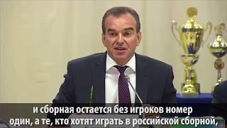 Путин поддержал «импортозамещение» легионеров в российском футболе