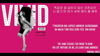 Mind Your Own Business - Ailee Lyrics [Han,Rom,Eng]
