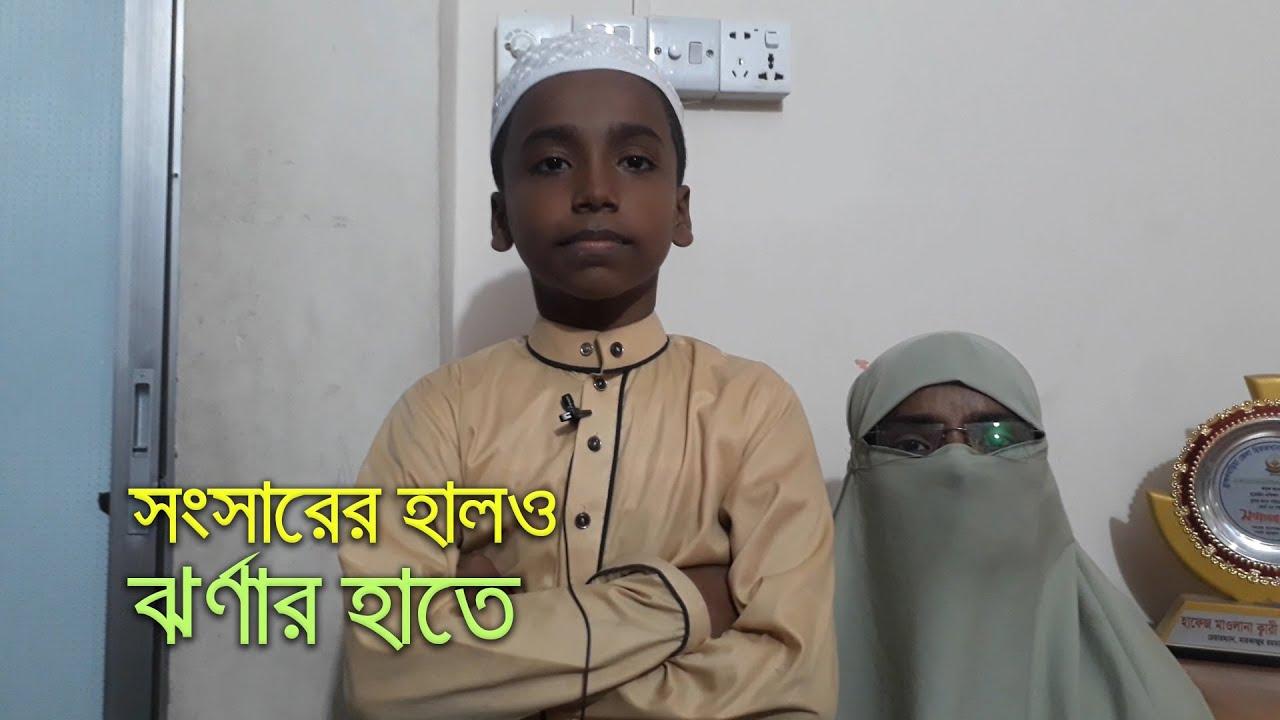 সংসারের হালও ঝর্ণার হাতে   bdnews24.com