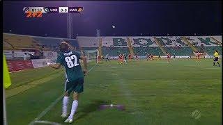 Ворскла - Маріуполь - 1:0. Відео матчу