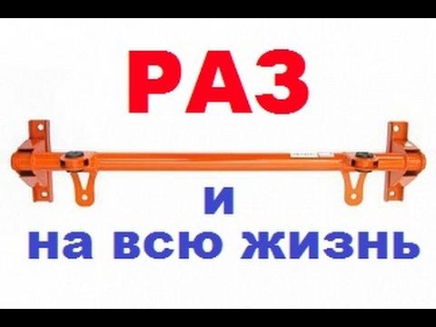 Ремонт места крепления передней поперечины-балки ВАЗ 2110, 12, 70-приоры