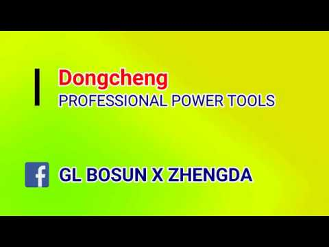 How to change carbon  brushes on an Dongcheng Percussion Hammer Z1G- FF-10