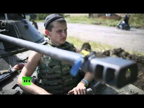 Украинских военных бросили