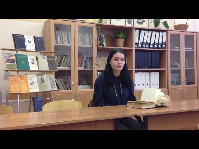 Изображение предпросмотра прочтения – СветланаКузнецова читает произведение «Искучно игрустно» М.Ю.Лермонтова