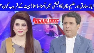 Ishaq Dar VS Aleem Khan - Headline at 5 With Uzma Nauman - 15 June 2018 - Dunya News