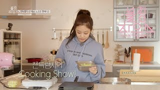 Download lagu BLACKPINK - '블핑하우스 (BLACKPINK HOUSE)' EP.9-1