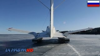 New Russian Future Weapon - Project ORION Ekranoplan. PART-1