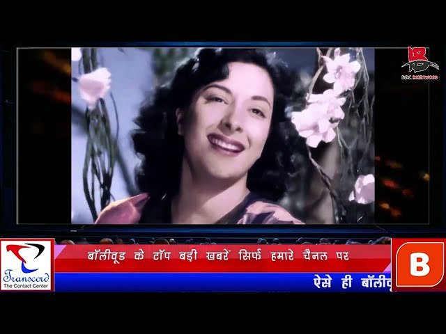 Telling some stories of true love on the death anniversary of actress Nargis