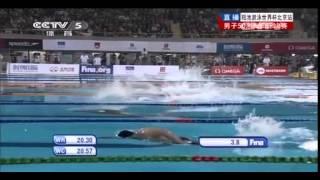 20141025 宁泽涛 Ning Zetao 닝제타오 Match: 50 freestyle Fina Beijing World cup