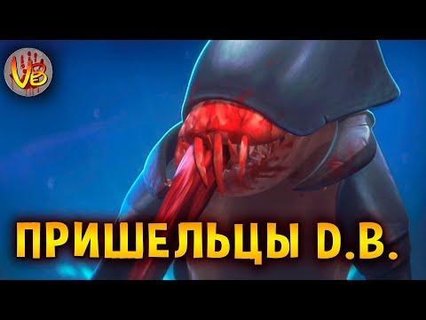 Пришельцы DB и Боевые костюмы: Страшные тайны сериала «Любовь, смерть и роботы: Костюмы»