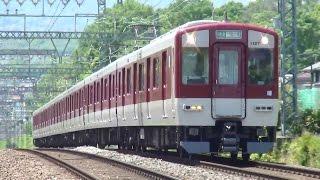 近鉄奈良線富雄~学園前間を走行する1026系の区間準急大和西大寺行き