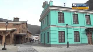 Kulturpark bei Sotschi: Eintauchen in Architektur, Küche und Gewerbekunst Russlands