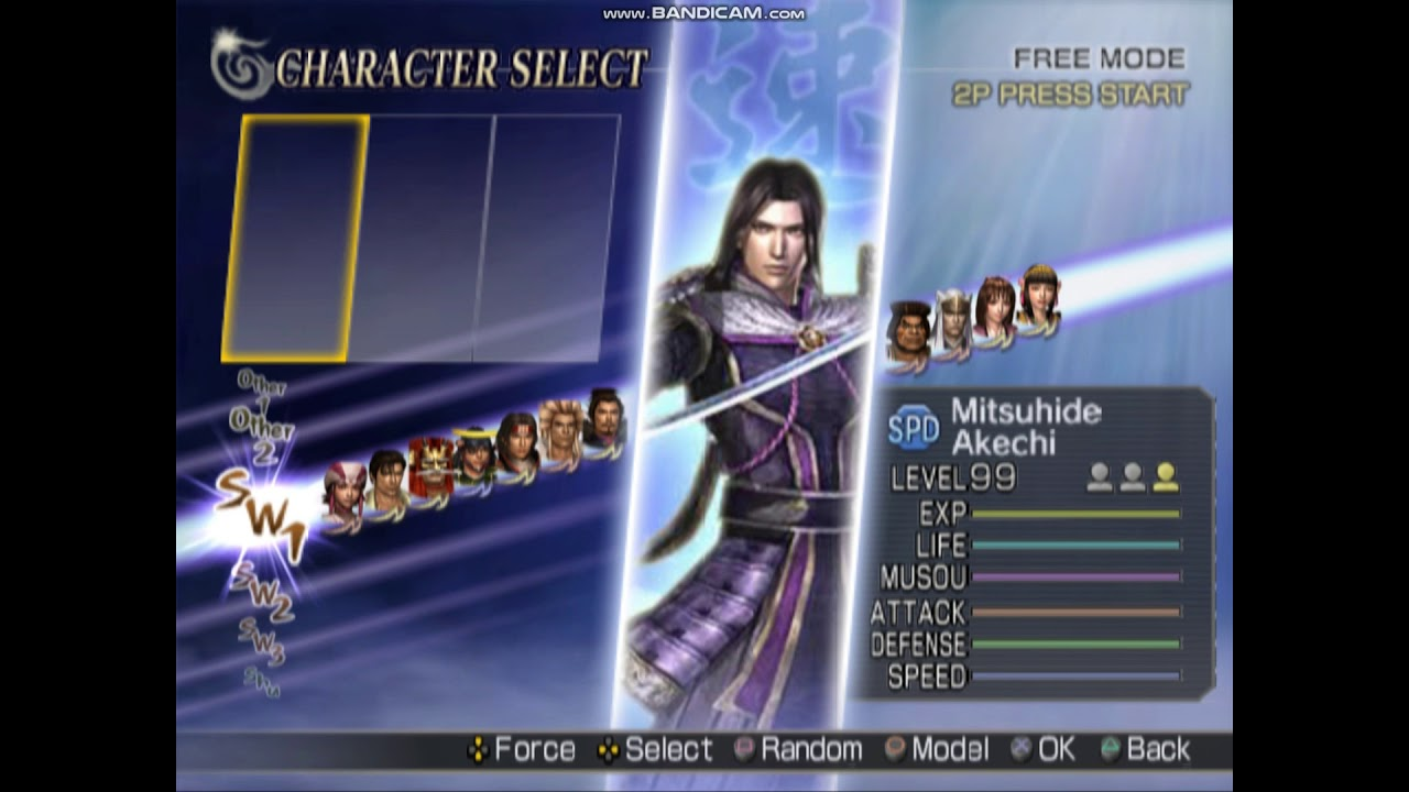 Warriors Orochi 2 - All Characters Select Quote - YouTube