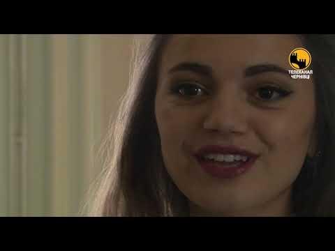 Телеканал ЧЕРНІВЦІ: Урочистості з нагоди Міжнародного дня студента відбулись в Чернівецькій ОДА