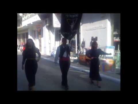 Γουμένισσα-Παρέλαση και απόσπασμα χορευτικών 23.10.2012