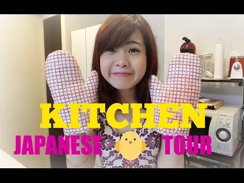 [Japan life] Japanese kitchen tour - Khám phá không gian bếp Nhật