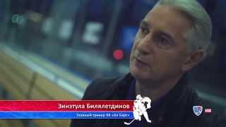 «Территория КХЛ. Лица.» Зинэтула Билялетдинов. (3-й сезон)
