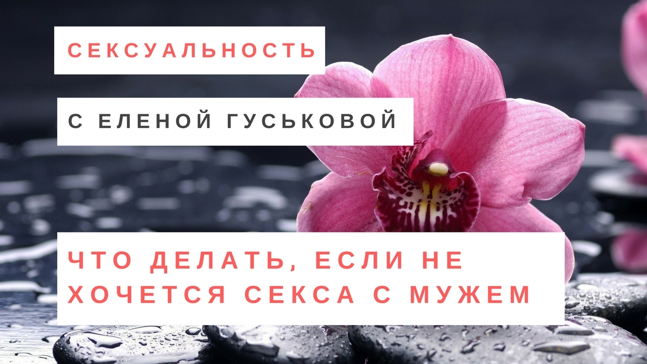 smotret-hochetsya-ebatsya-veronika-simon-fisting