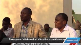 Enkaayana z'ettaka wakati w'Abathodaax n'Abalokore thumbnail