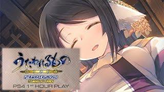 [PS4] Utawarerumono Itsuwari No Kamen (Mask of Deception) 1st Hour Play