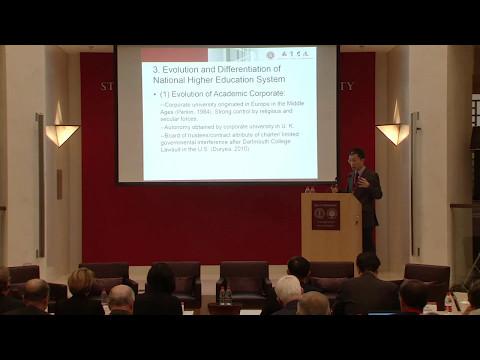 [2016 Beijing Forum] Yan Fengqiao